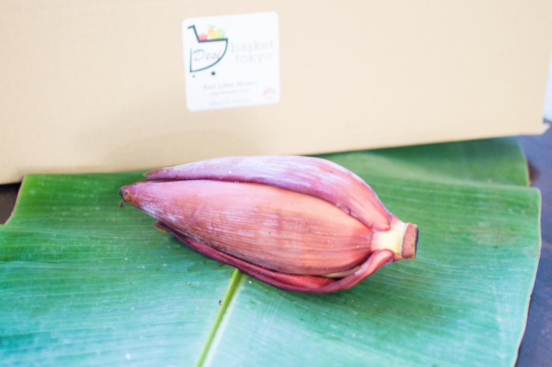 bananaf